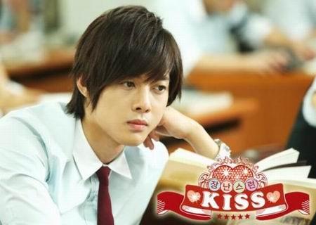 คิมฮยอนจุง Playful Kiss แกล้งจุ๊บให้รู้ว่ารัก เกาหลี