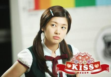 ?????? playful kiss