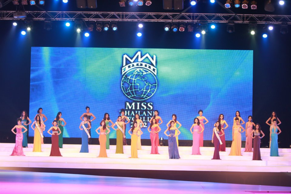 Miss Thailand World 2012
