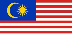ธงอาเซียน และสัญลักษณ์ของอาเซียน