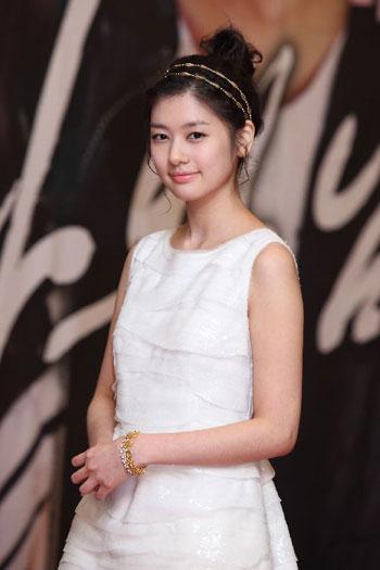 จองโซมิน Jung So Min