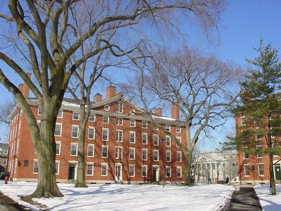 มหาวิทยาลัย ฮาร์วาร์ด